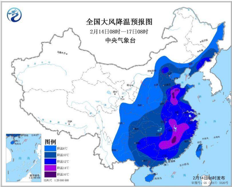 中东部地区有大范围雨雪天气 寒潮将影响全国大部
