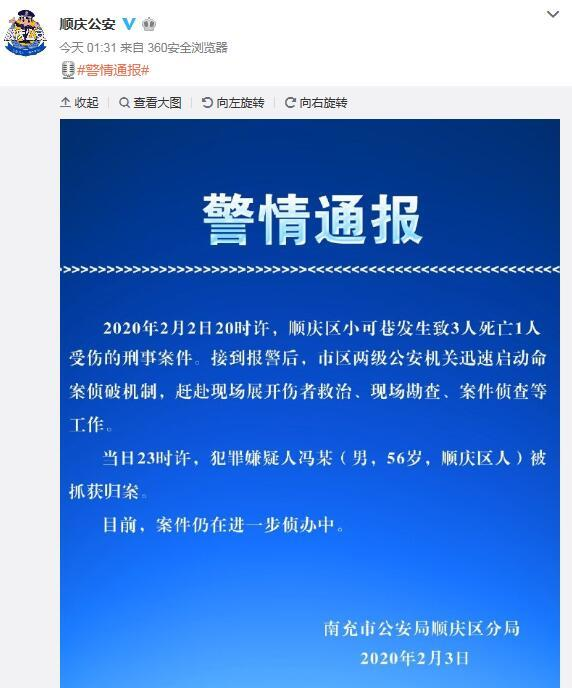 http://www.ncchanghong.com/dushuxuexi/19712.html