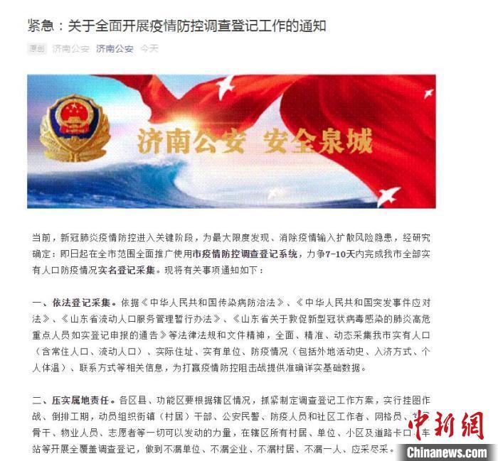 http://www.jinanjianbanzhewan.com/qichexiaofei/35283.html