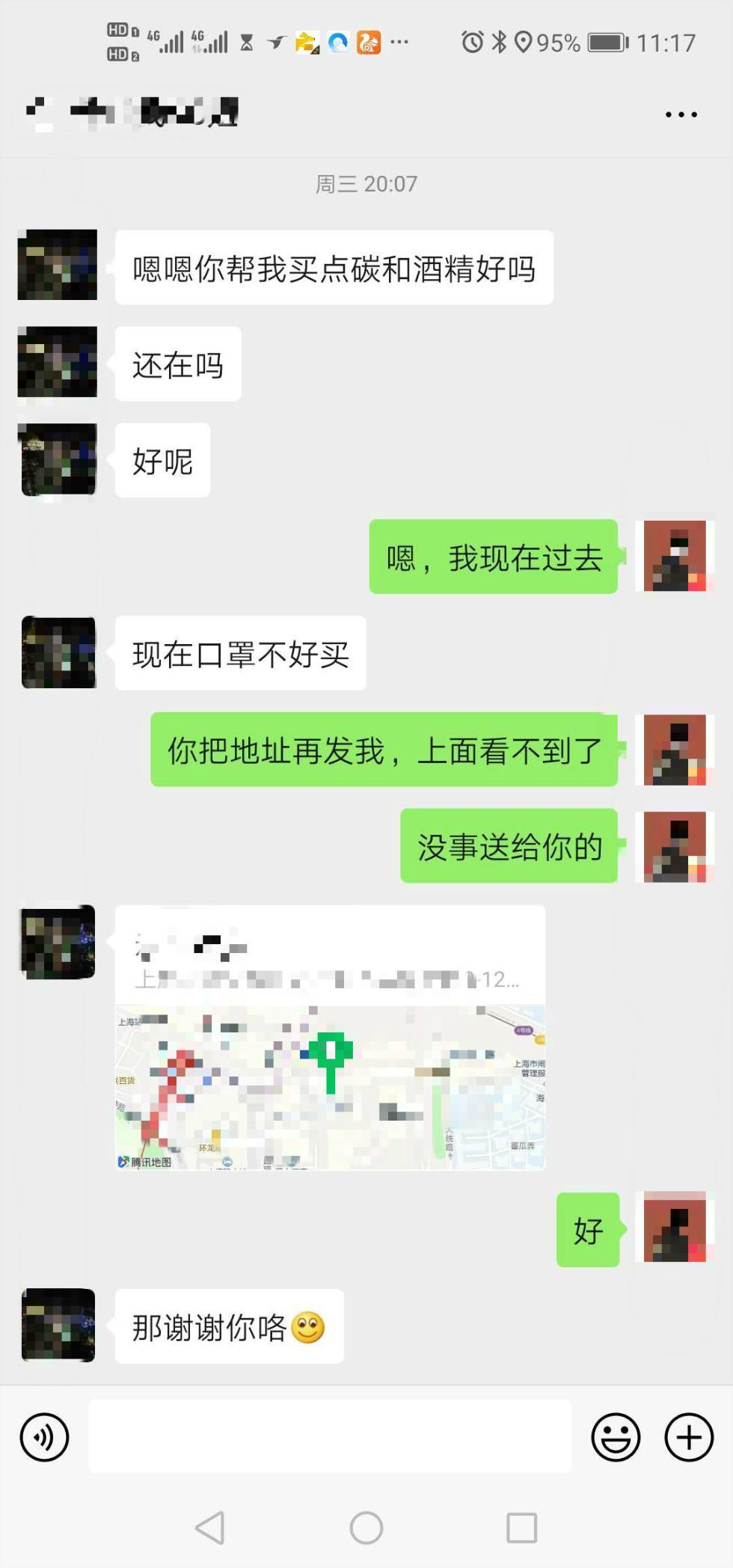 http://www.shangoudaohang.com/haitao/292327.html