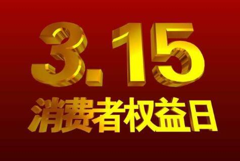 http://www.axxxc.com/minshengxiaofei/1319774.html