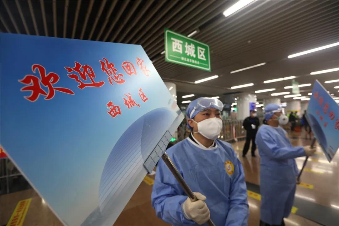 http://www.bjgjt.com/beijingfangchan/123654.html