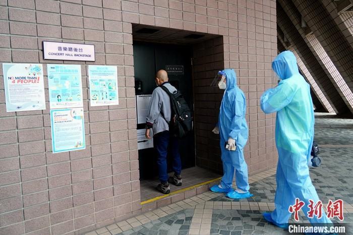 香港新增7宗确诊病例 本地确诊者无源头