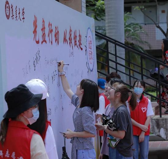 """北京航空航天大学@""""光盘""""大学生在行动"""
