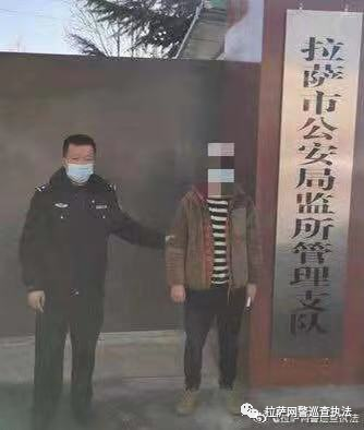 """造谣""""南京禄口机场遣返四川籍乘客""""?行拘!"""