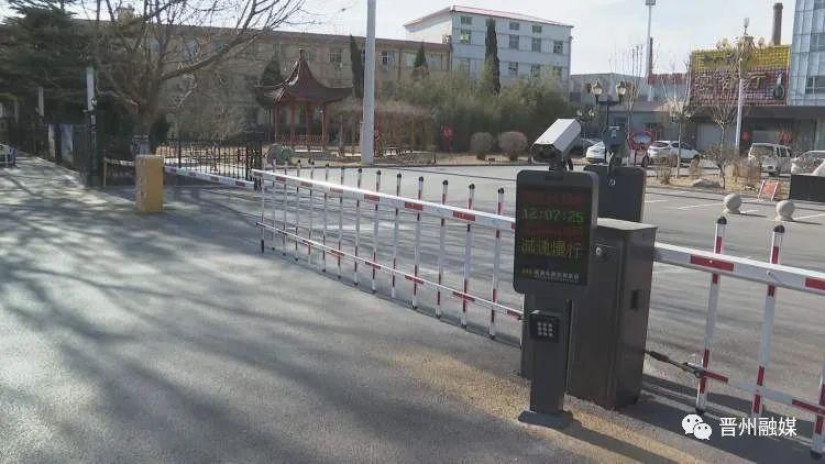 石家庄藁城区一行三人私自驾车返回晋州 全家被强制隔离