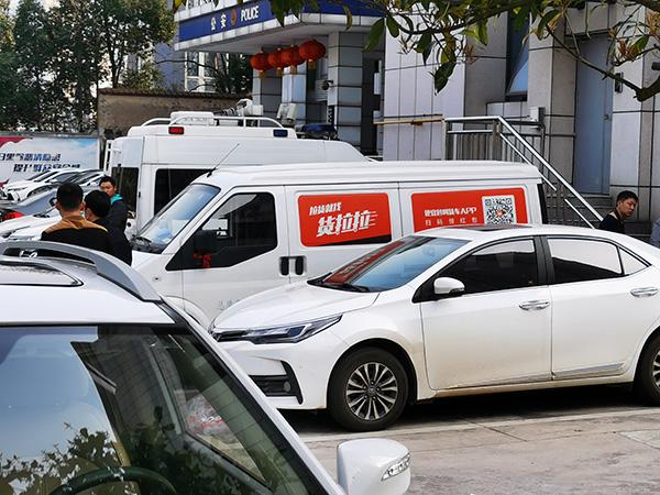 货拉拉女乘客之死:诸多疑团待解,警方再勘查现场