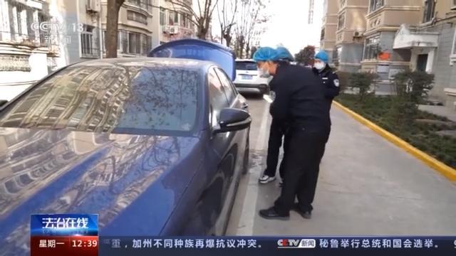 车辆紧锁后备箱70万元却丢失 窃贼竟是男扮女装的他……