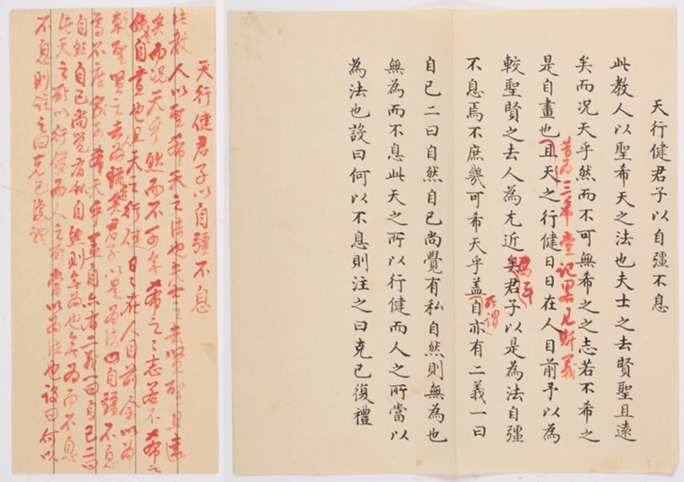 乾隆御制詩文稿在北京展出 真的都是乾隆皇帝親筆所寫嗎