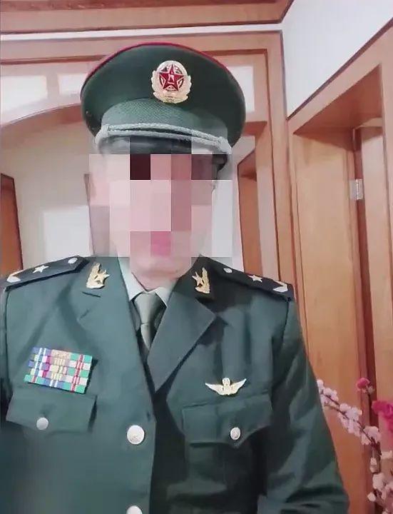 冒充边防军人诈骗多名女性,案件曝光!
