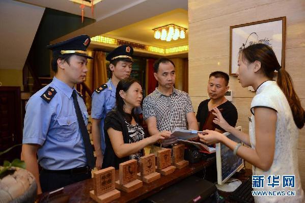 黑龙江启动食品安全百日行动 为冰雪旅游旺季营造良好环境