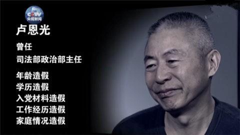 王志刚:十八大以来中国在科技创新方面取得一系列成果