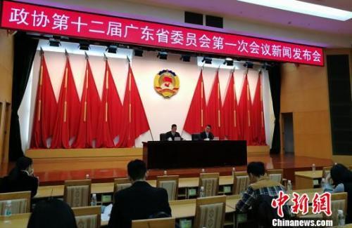 资料图:1月16日,广东省政协向媒体介绍广东省政协十二届一次会议相关情况。程景伟 摄