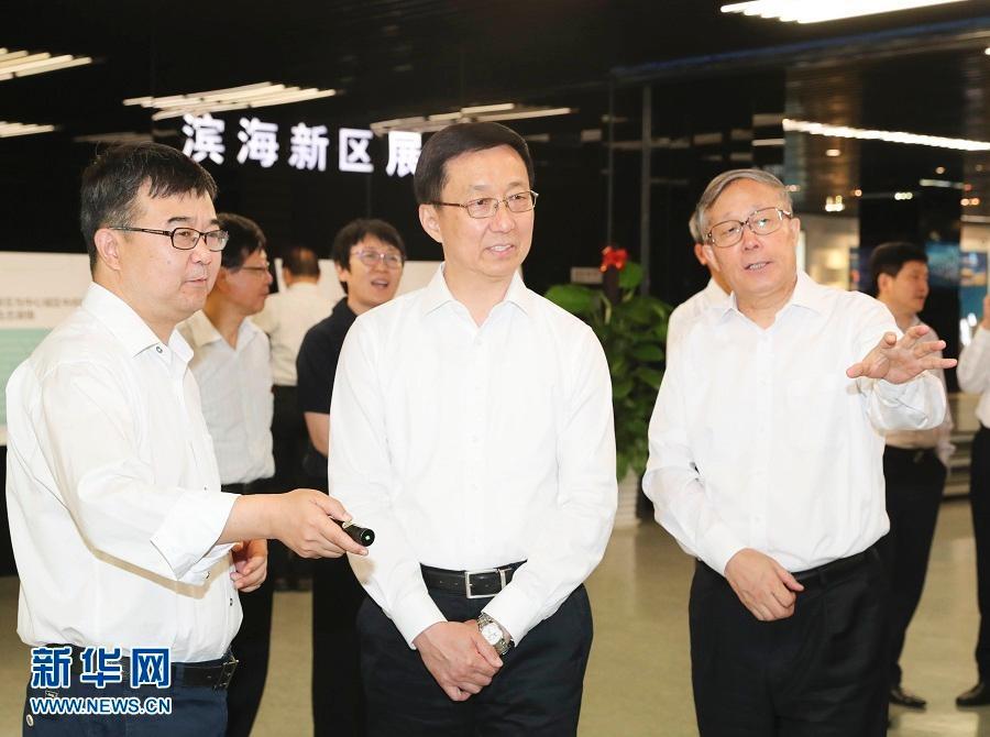 韩正:立足比较优势 把握功能定位 在推动京津冀协同发展中作出更大贡献