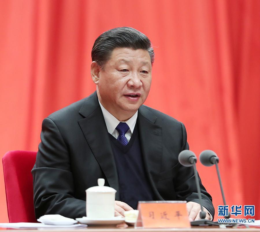 2018年1月11日,中共中央总书记、国家主席、中央军委主席习近平在中国共产党第十九届中央纪律检查委员会第二次全体会议上发表重要讲话。新华社记者 谢环驰 摄