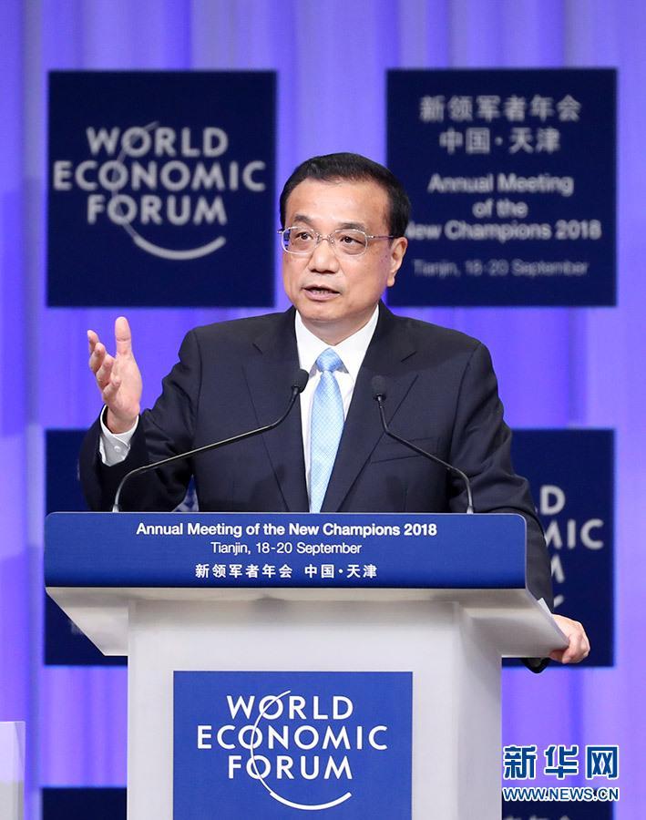 江会展中心出席2018年夏季达沃斯论坛开幕式并发表特别致辞. 新华