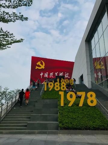 关于改革开放 习近平广东之行释放了哪些新信息?