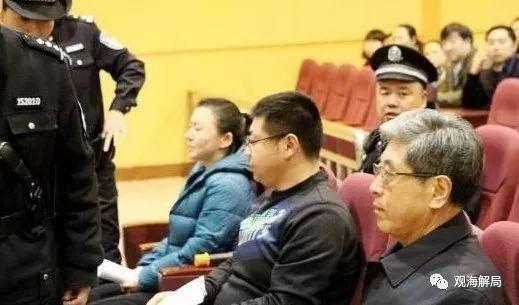 涉案超6亿 巨贪杨成林一审被判死缓 且减为无期后终身监禁