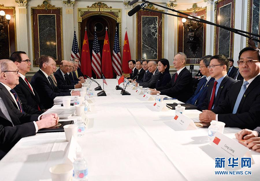 bob官网:第七轮中美经贸高级别磋商在华盛顿开幕