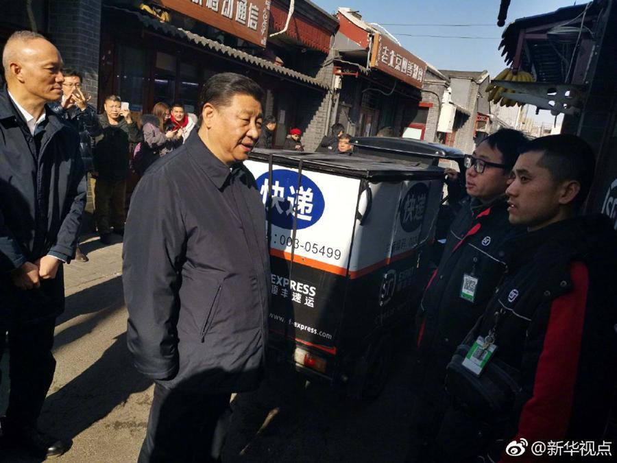 习近平对江苏响水化工企业爆炸事故作出重要指示