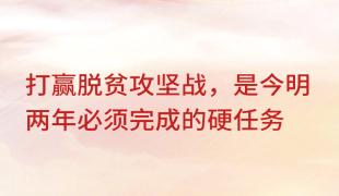 QQ截图20190309165709.png