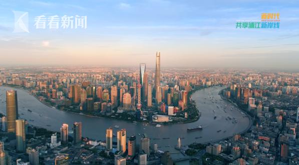 ag视讯app短片带你看总书记走过的上海浦江新岸线