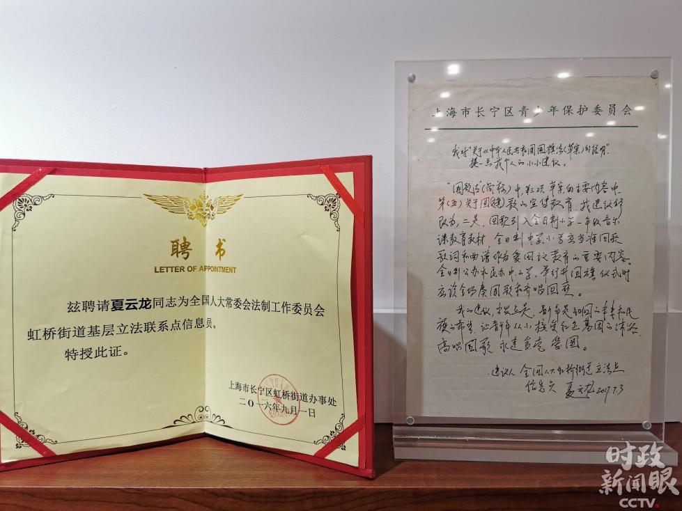 """四中全会刚刚落幕,习近平赴沪""""点穴""""调研"""