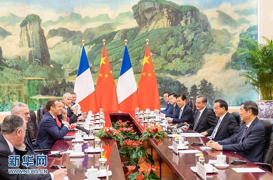 李克强会见法国总统马克龙