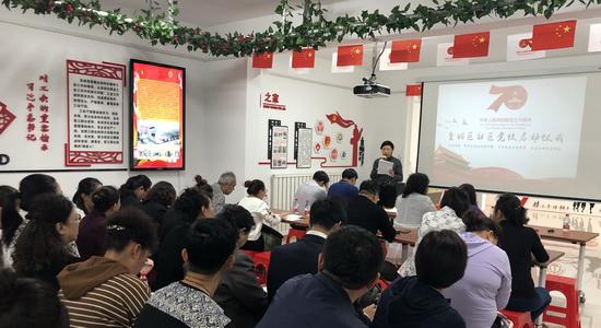 """[网连中国]""""中国之治""""引热议 各地创新形式抓好学习贯彻"""