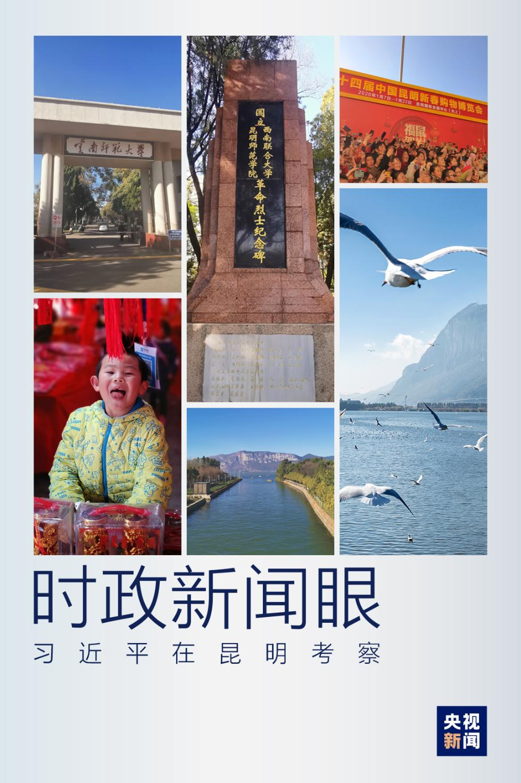 http://pixelcarworld.cn/kunminglvyou/50253.html