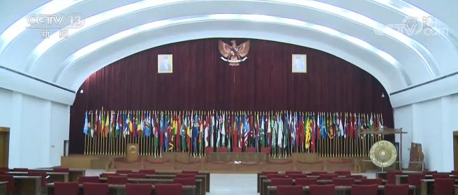 万隆会议:亚非人民团结合作的里程碑