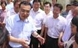 定格总理陕西考察的五个瞬间