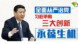 """法媒称中国正成为创新大国:轮到西方""""求带玩""""了"""