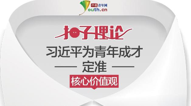 """青海:以民族医学博士生培养打造""""藏医药航空母舰"""""""