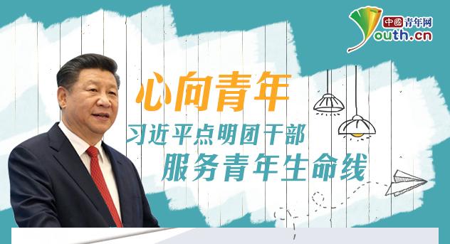 王飞雪:科技兴军是责任、是任务