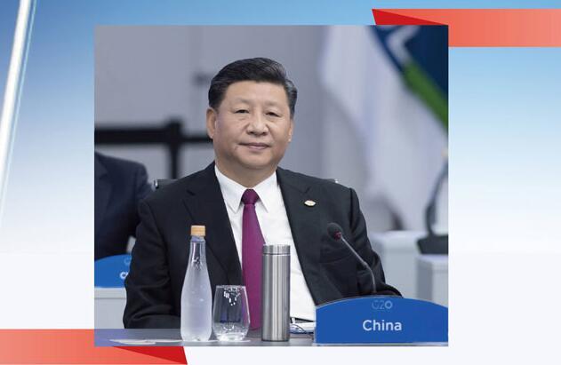 4个数字 带你速览习近平G20峰会讲话.jpg