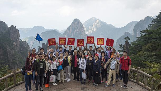 中国驻乌兹别克斯坦使馆举行2018华侨华人新春招待会