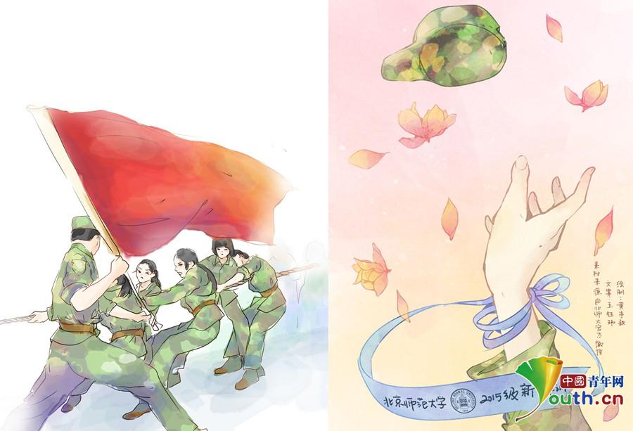 黄亭颖创作的军训主题手绘《我们的征途是星辰大海》.黄亭颖供图