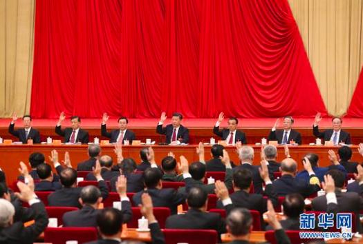 政治中国之清:青春知识者的动力