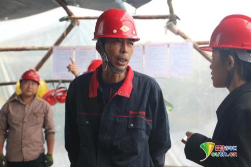 【中国梦·大国工匠】海兰江畔的钻探铁人郭广波:人心与地心进行交流