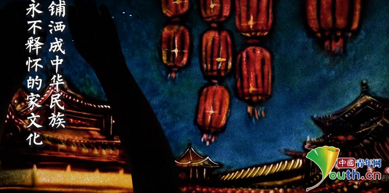 春晚的国宝不过瘾 再看看沙画里的中国非遗