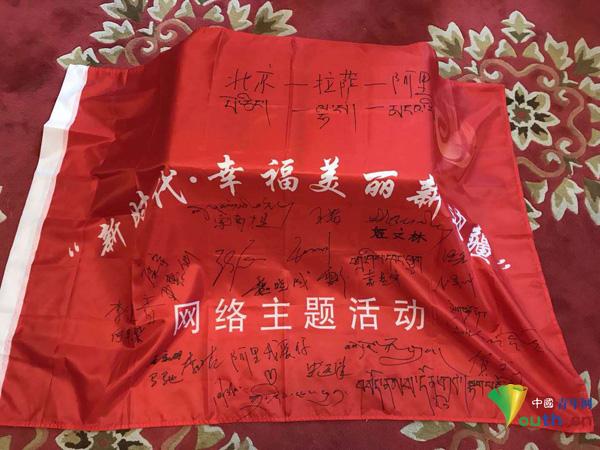 """5月15日,""""新时代幸福美丽新边疆""""网络主题活动西藏行结束。中国青年网记者 李佳音 摄"""