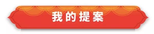 """中国人的故事-政协委员葛均波:让患者用上质优价廉的生命""""支架""""资讯生活"""
