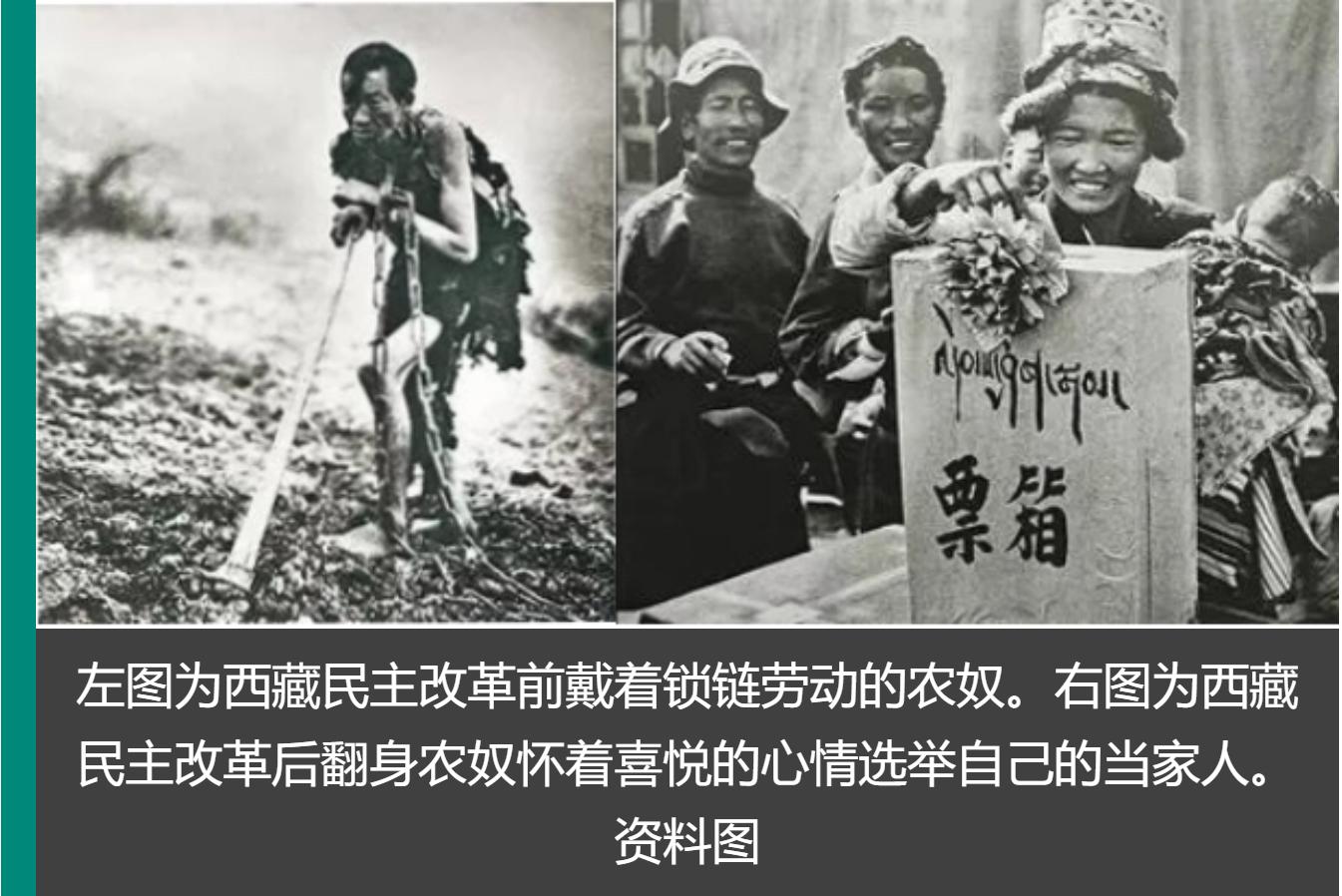 """一条""""天路""""修到拉萨,为藏区人民带来了希望。那一镐一个星火开拓出来的漫漫征程上,鸣奏过一曲曲青春的""""天路""""壮歌,这歌声里,有这样一家三代人的故事。"""