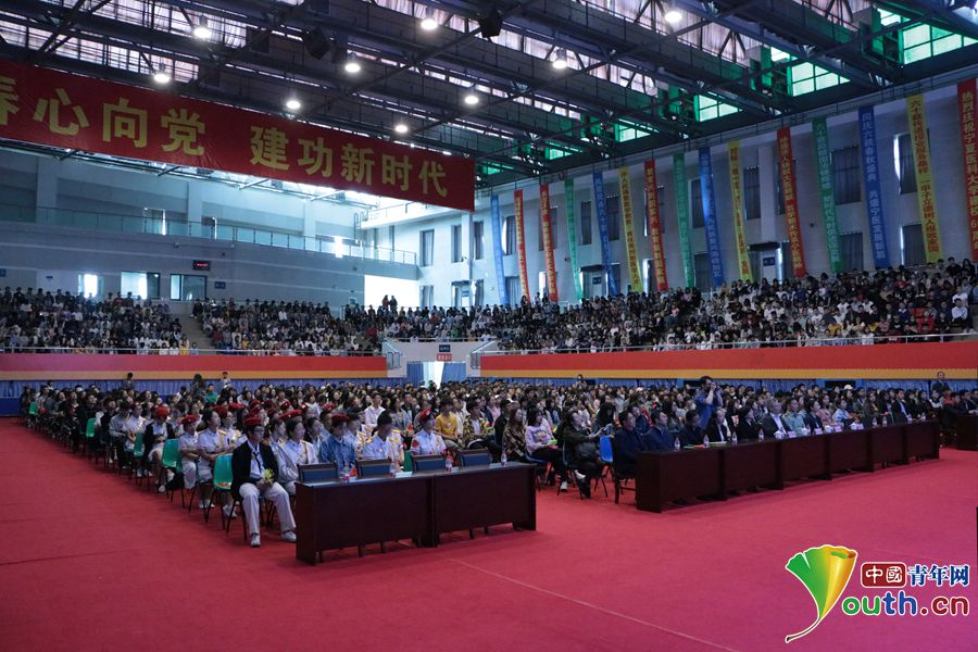 """奋斗的青春最美丽 """"青春心向党 建功新时代""""主题团日活动在宁夏医科大学举行"""