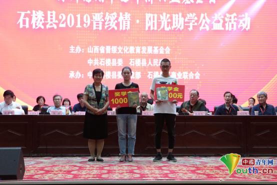 """助120位寒门学子圆梦 """"2019晋绥情·阳光助学公益"""