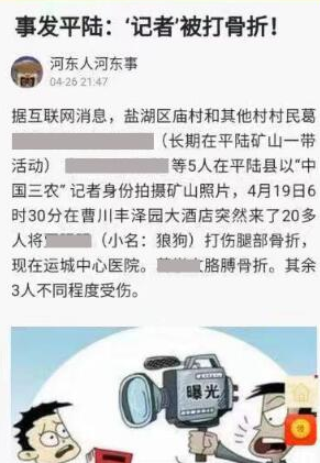 QQ截图20181025073450.png