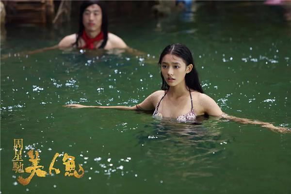 葡京官网:《美人鱼2》正式开机_林允继续担任女主角