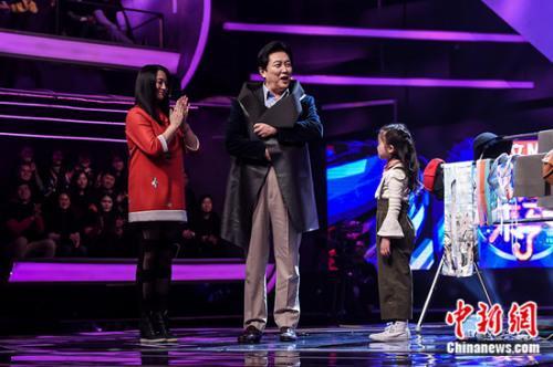 """唐国强被7岁小设计师怼""""不够霸气"""""""