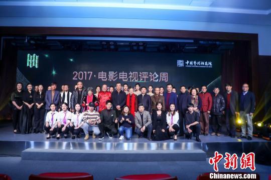 学院派2017年度最佳影视出炉 段奕宏周迅获优秀男女演员